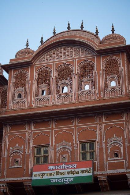 Старый город, Джайпур, Индия