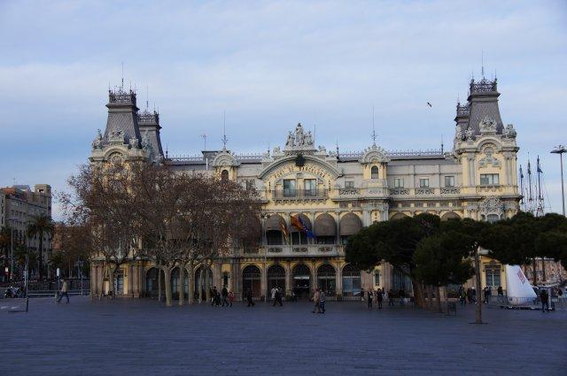 Здание старого порта, Барселона