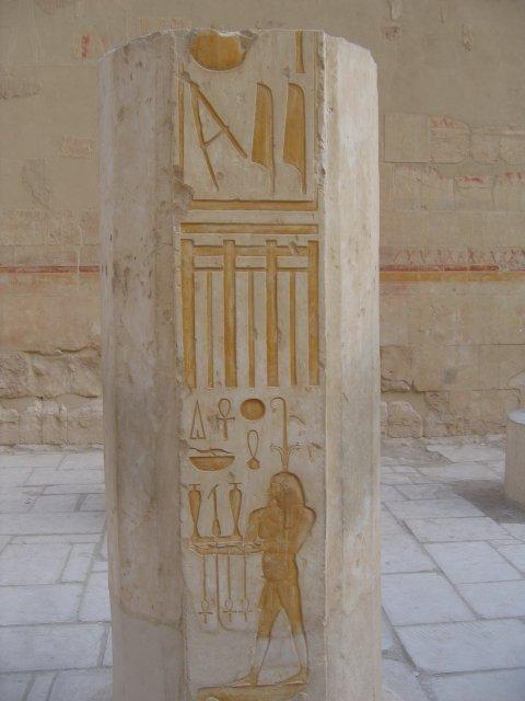Колонна у храма Хатшепсут, Египет