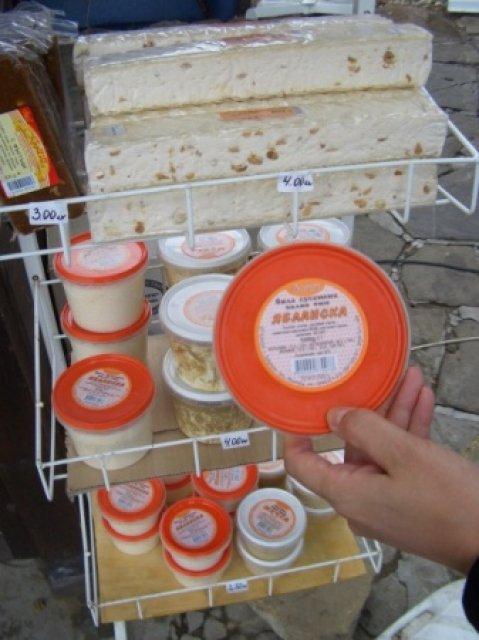 Продукты, Болгария