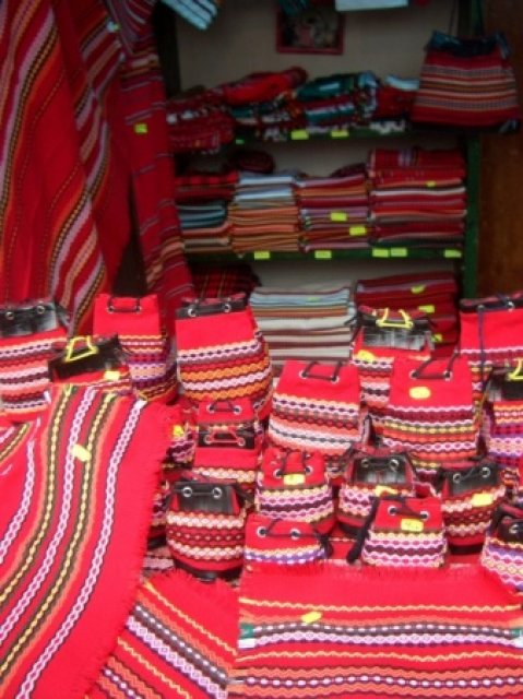 Национальная болгарская одежда