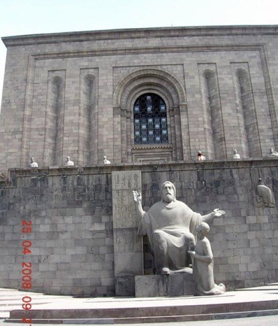 Музей манускриптов Матенадаран, Ереван, Армения