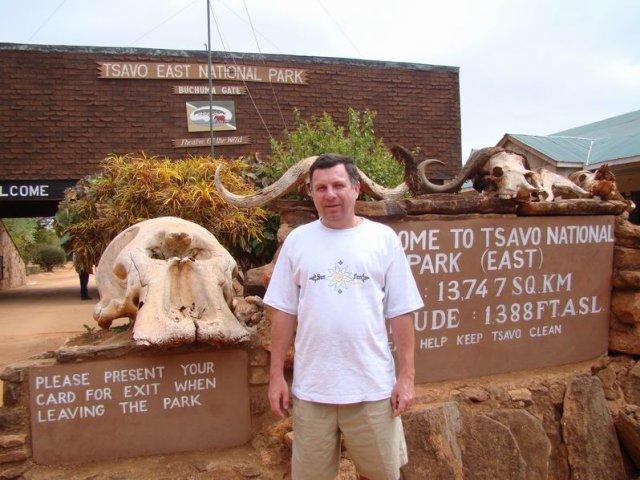 Вход в парк Тсаво (с примеркой мужских украшений)