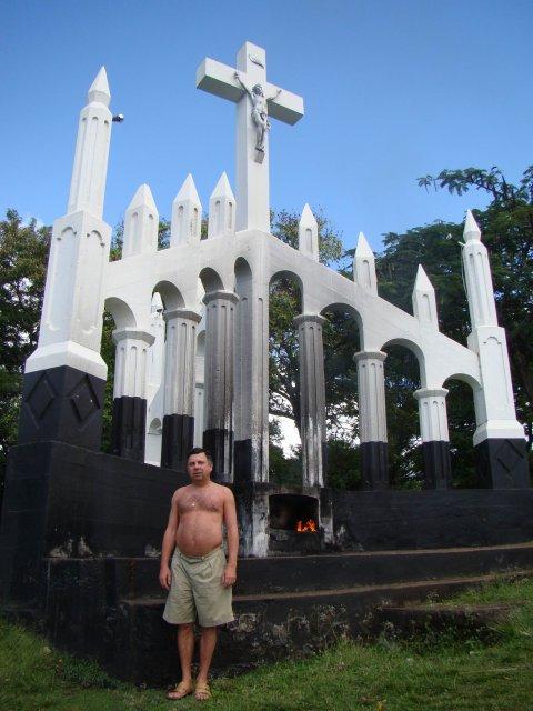 Христианские реликвии (территория Ботанического сада)