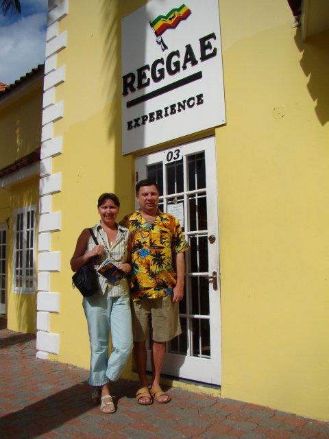 Музей регги (Монтего-Бей, остров Ямайка)