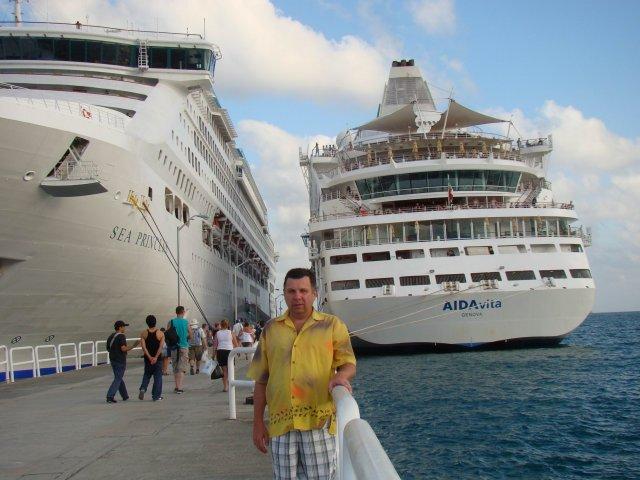 Порт Род-Тауна (остров Тортола)