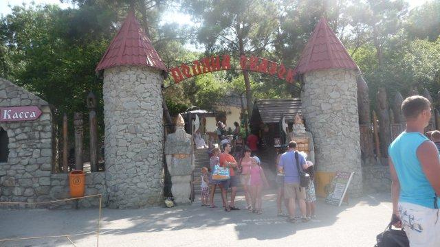 Поляна сказок, Крым