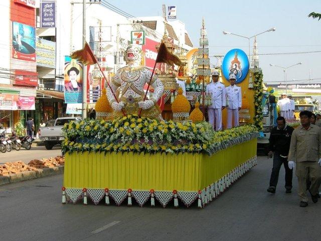 Фестиваль Лои Кратонг