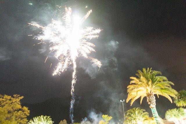 Новогодний салют 2015