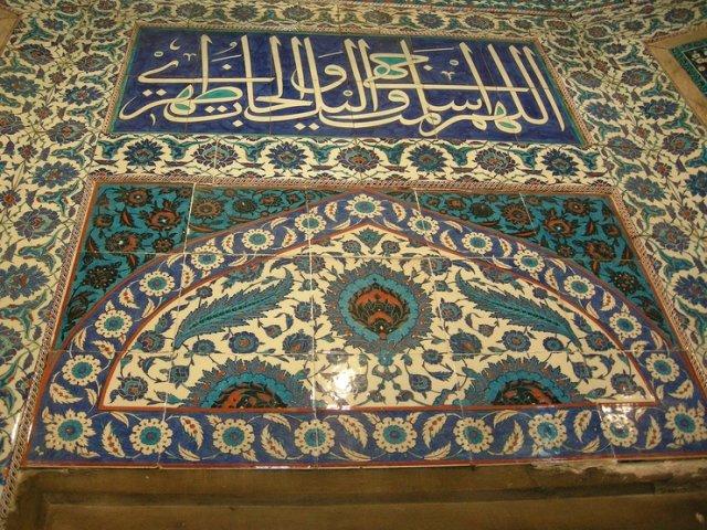Мечеть Сулеймания, Стамбул, Турция