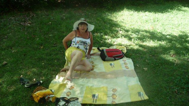 Отдых в парке, Крым