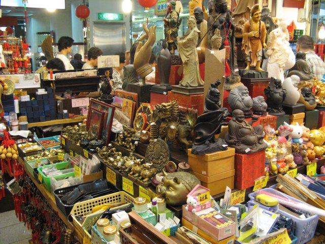 Тайваньские сувениры, Тайбэй