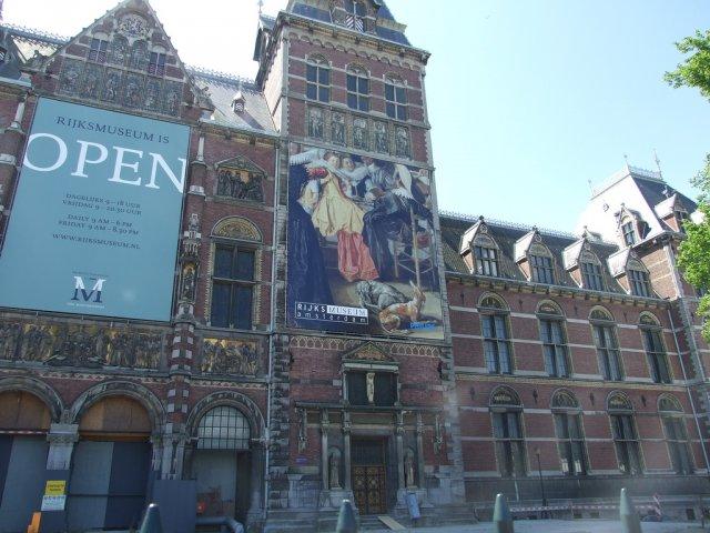 Музей в Амстердаме, Нидерланды