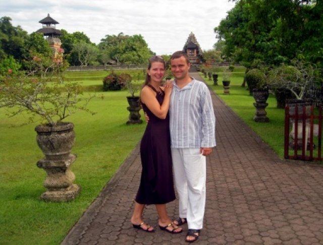 Поездка в глубь острова Бали