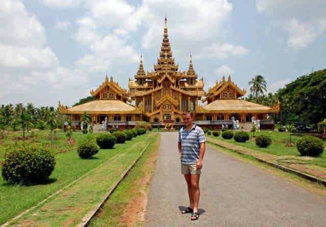 Золотой Дворец в Баго, реплика