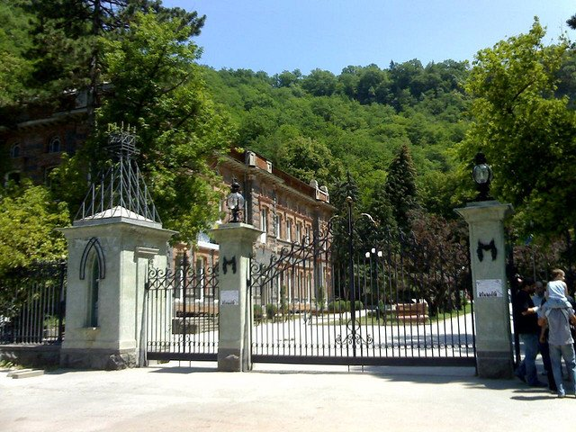 Боржоми, Грузия