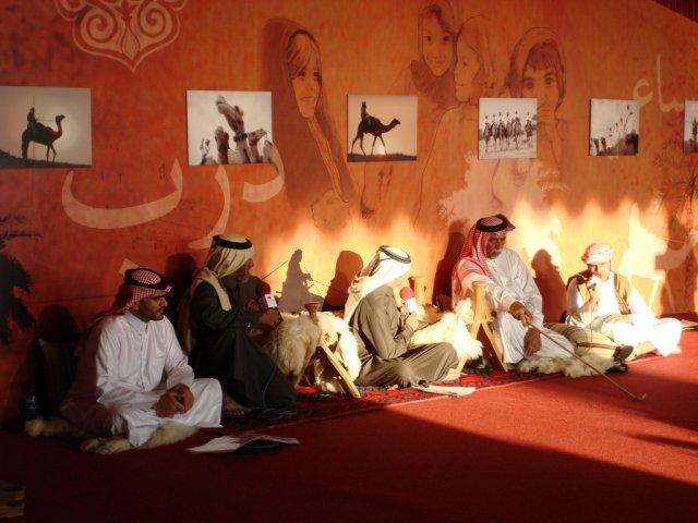Зрители шоу верблюдов, Катар