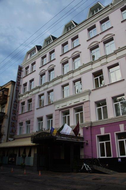 Aurora Premier Hotel 4*, Харьков, Украина