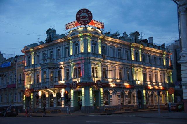 """Кафе """"Пузата хата"""", Харьков"""
