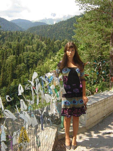 Гагры, Абхазия
