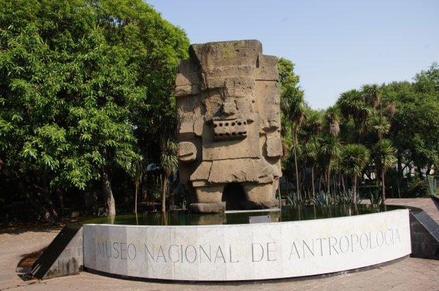 Скульптура Богини Ацтеков, Мехико