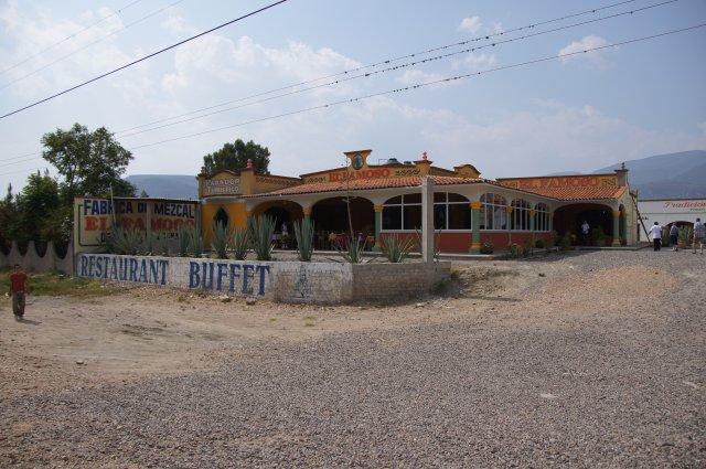 Фабрика мескаля, Оахака, Мексика