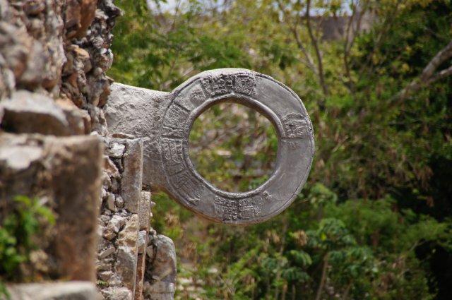 Кольцо для игры в мяч, Ушмаль, Мексика