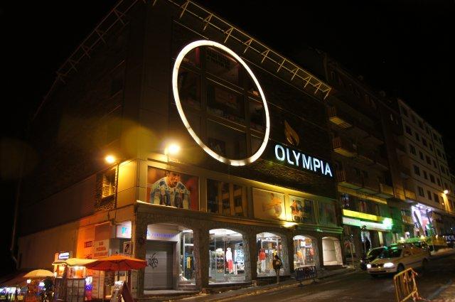 Магазин Olympia в Пас де ла Каса, Андорра