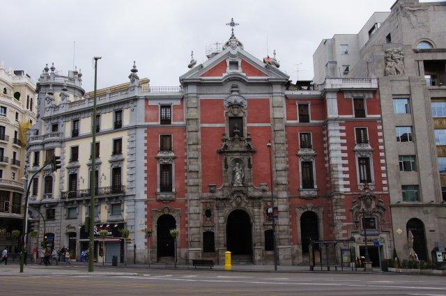 Улица Гран Виа, Мадрид, Испания