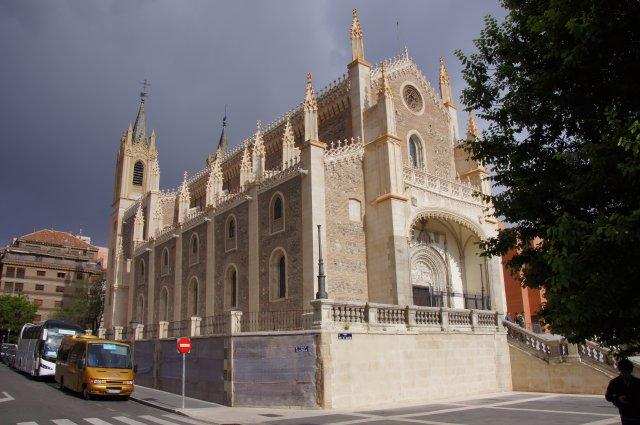 Иглесия де-Сан-Херонимо-эль-Реаль, Мадрид
