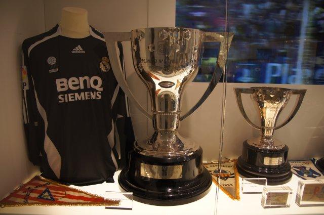 """Музей славы футбольного клуба """"Реал Мадрид"""""""