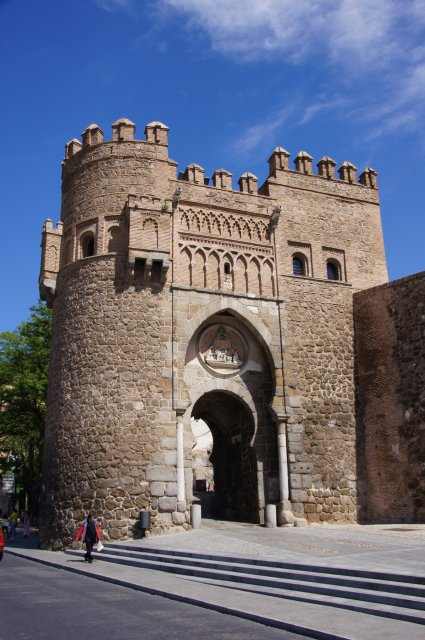 Ворота Пуэрта-дель-Соль, Толедо, Испания