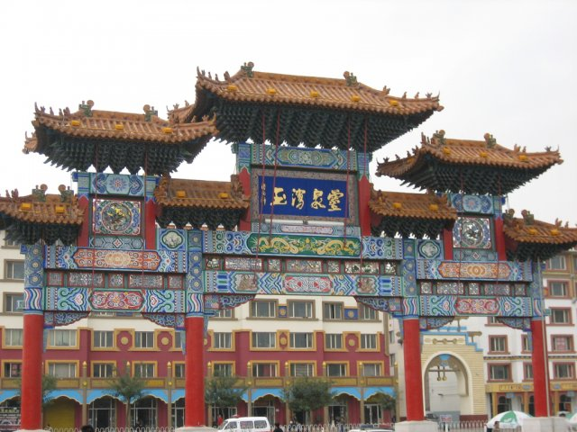 Храм Дачжао, Хух-Хото