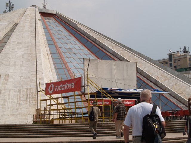 Музей Enver Hoxha или Международный Культурный Центр, Тирана, Албания