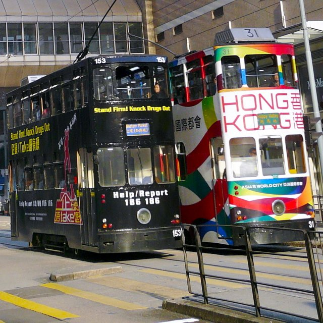 Трамвай в Гонконге, Китай