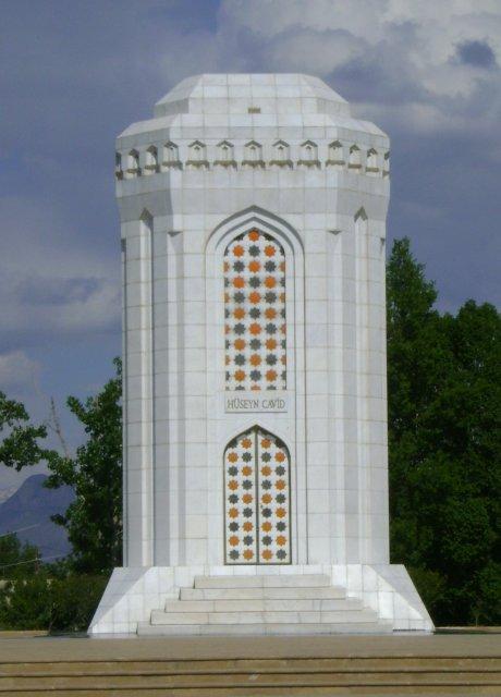 Мавзолей Юсифа Кюсеир Оглу, Нахичевань, Азербайджан