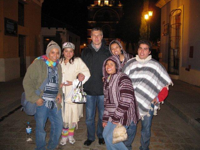 Мехико в ноябре