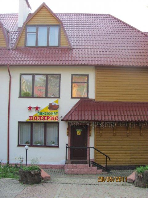 Пансионат Полярис в Яремче, Карпаты, Украина