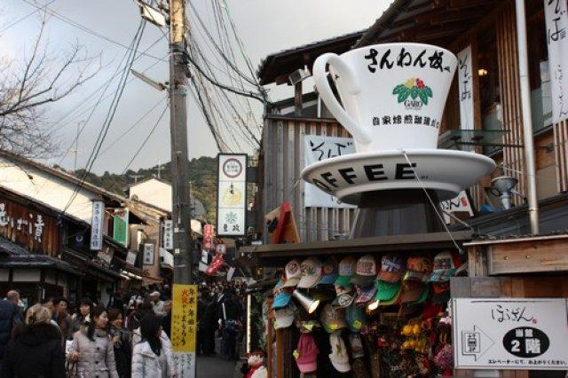 Улочки Киото, Япония