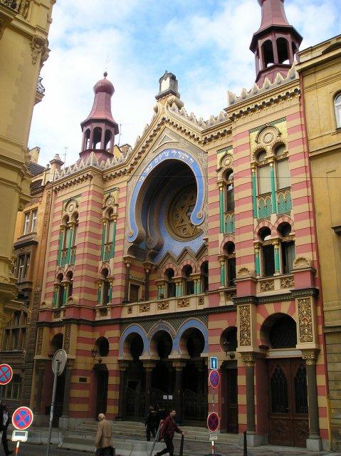 Иерусалимская улица, Еврейская синагога, Прага, Чехия