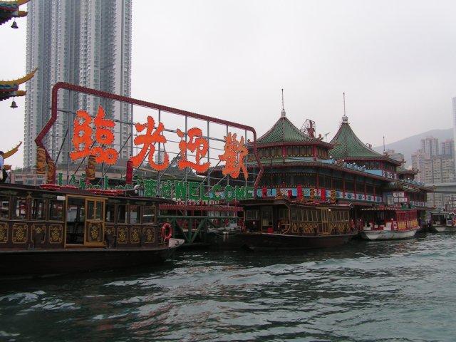 Плавучий ресторан Jumbo в Гонконге, Китай