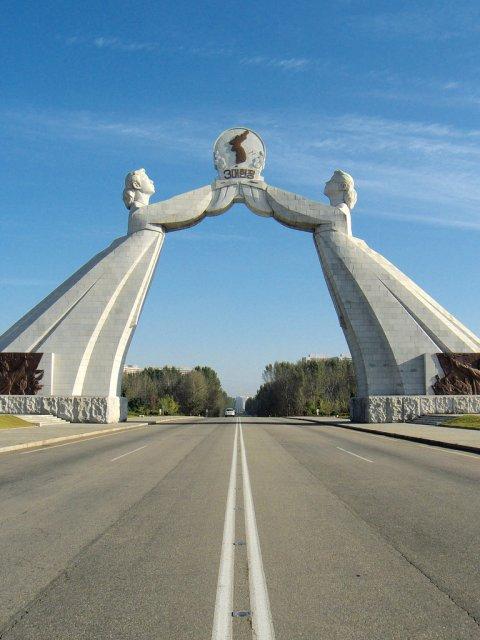 Монумент Трёх хартий, Пхеньян, Северная Корея