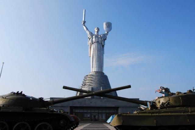 Монумент-скульптура «Родина-Мать», Киев, Украина