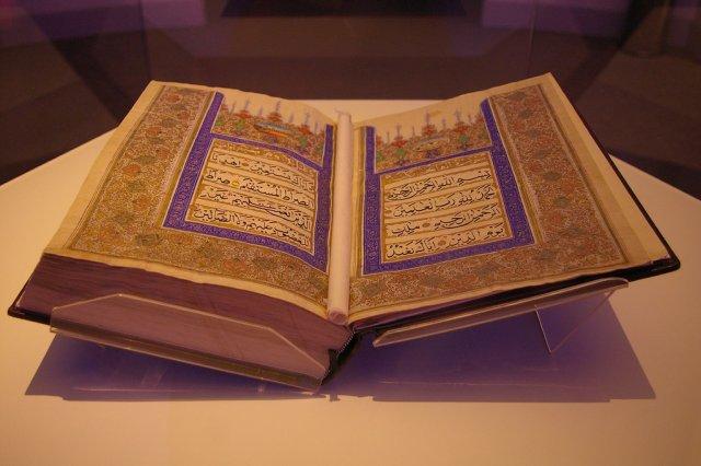 Национальный музей Саудовской Аравии