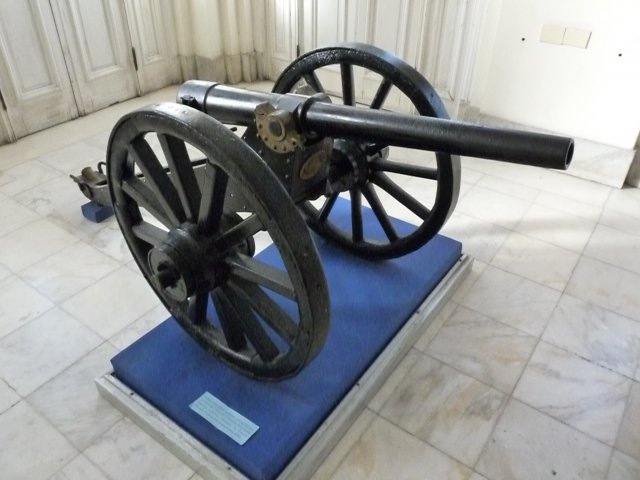 Экспонат, Музей Революции Гаваны