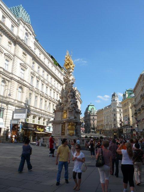 Чумная колонна в Вене, Австрия