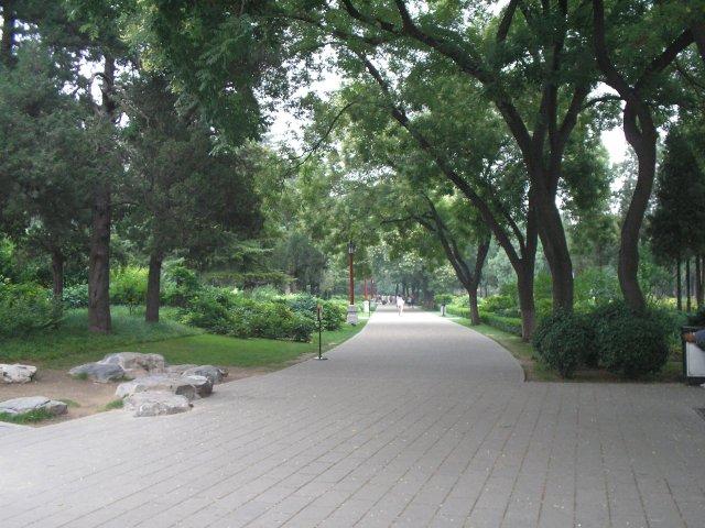 Парк Цзиншань, Пекин