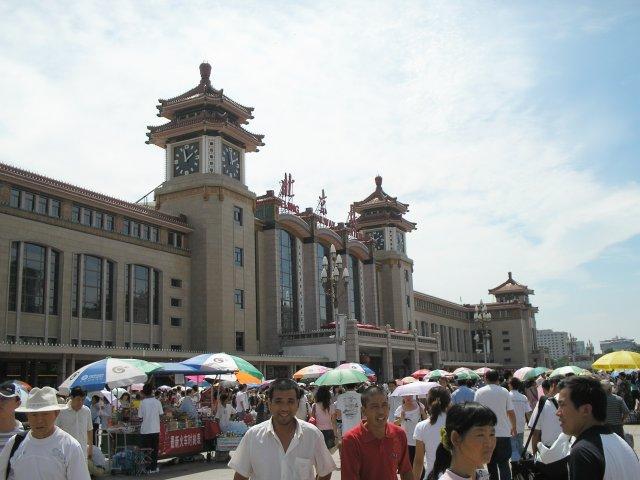 Пекинский вокзал, Китай