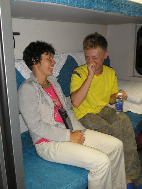 В поезде Пекин - Шанхай, Китай