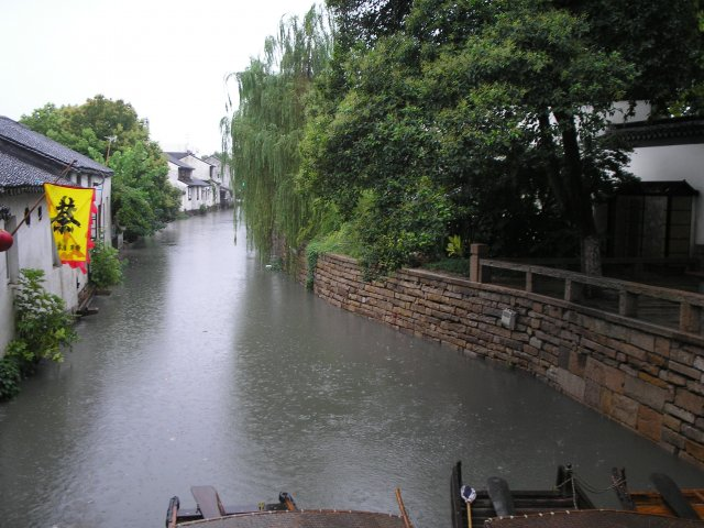 В Сучжоу много каналов, благодаря чему его иногда называют Восточной Венецией